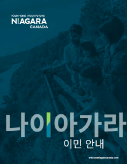 20-NCRS-003_covers-Korean-127x164_1