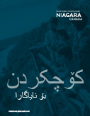 NIP_Immigrate_to_Niagara_16_Page_Guide_Kurdish(Sorani)_LR_Withoutlink_FINAL