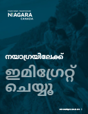 NIP_Immigrate_to_Niagara_16_Page_Guide_Malayalam_LR_withoutlink_FINAL