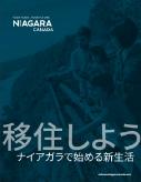 guide-japanese